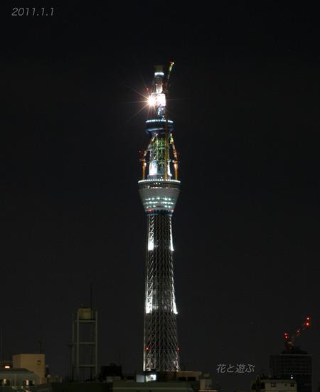 20110101_1200_2